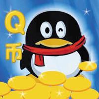 Q Coins